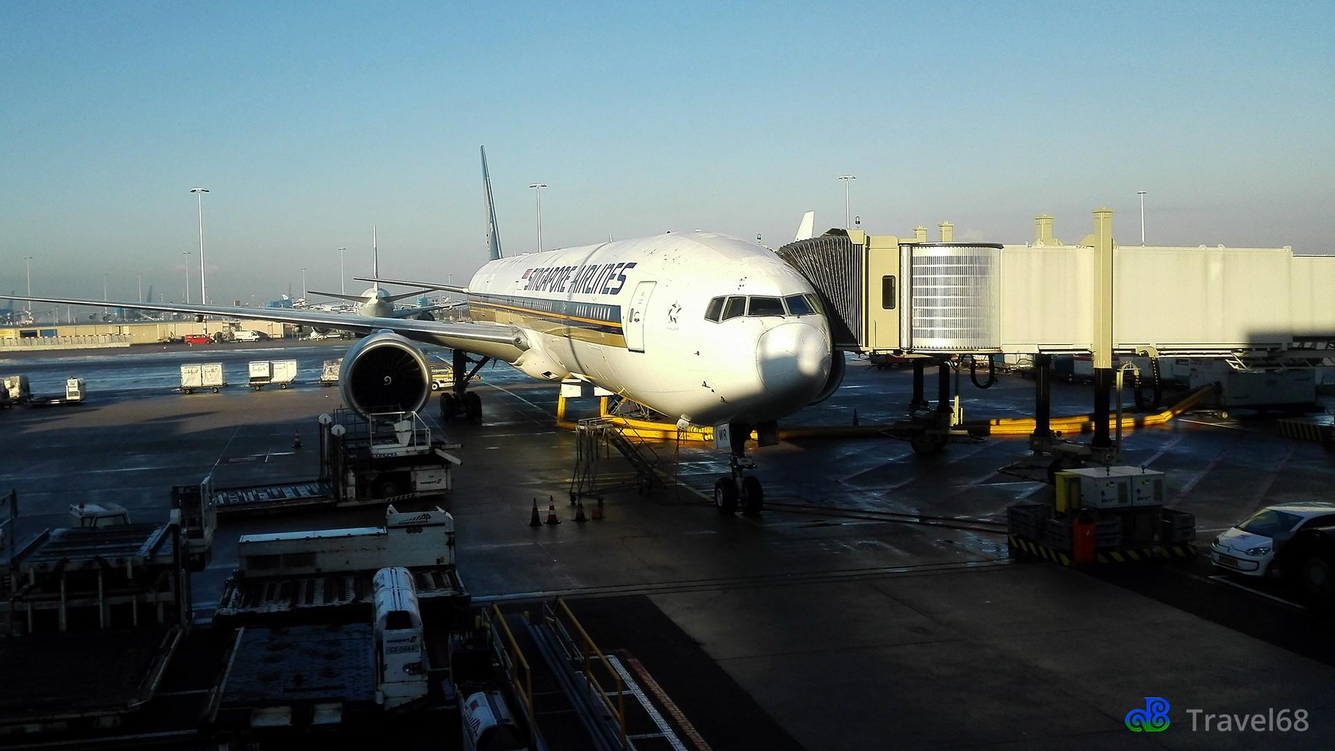 Ons vliegtuig staat al klaar