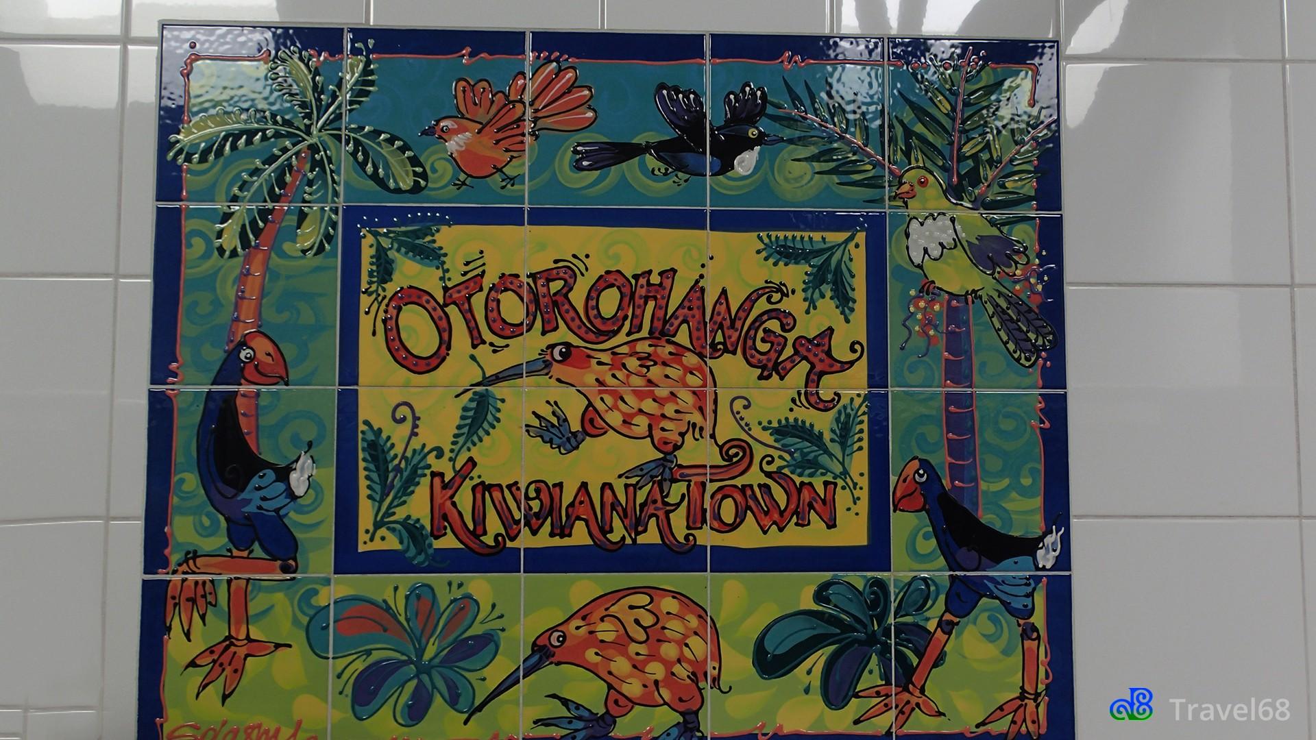 We zijn in Otororanga