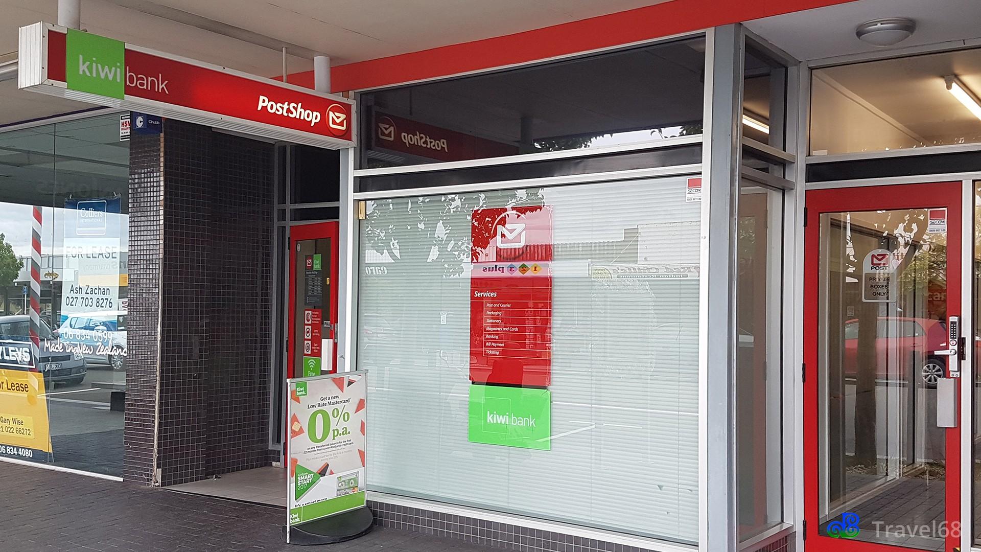 Je ziet ze vaker samen de kiwibank en de postkantoor