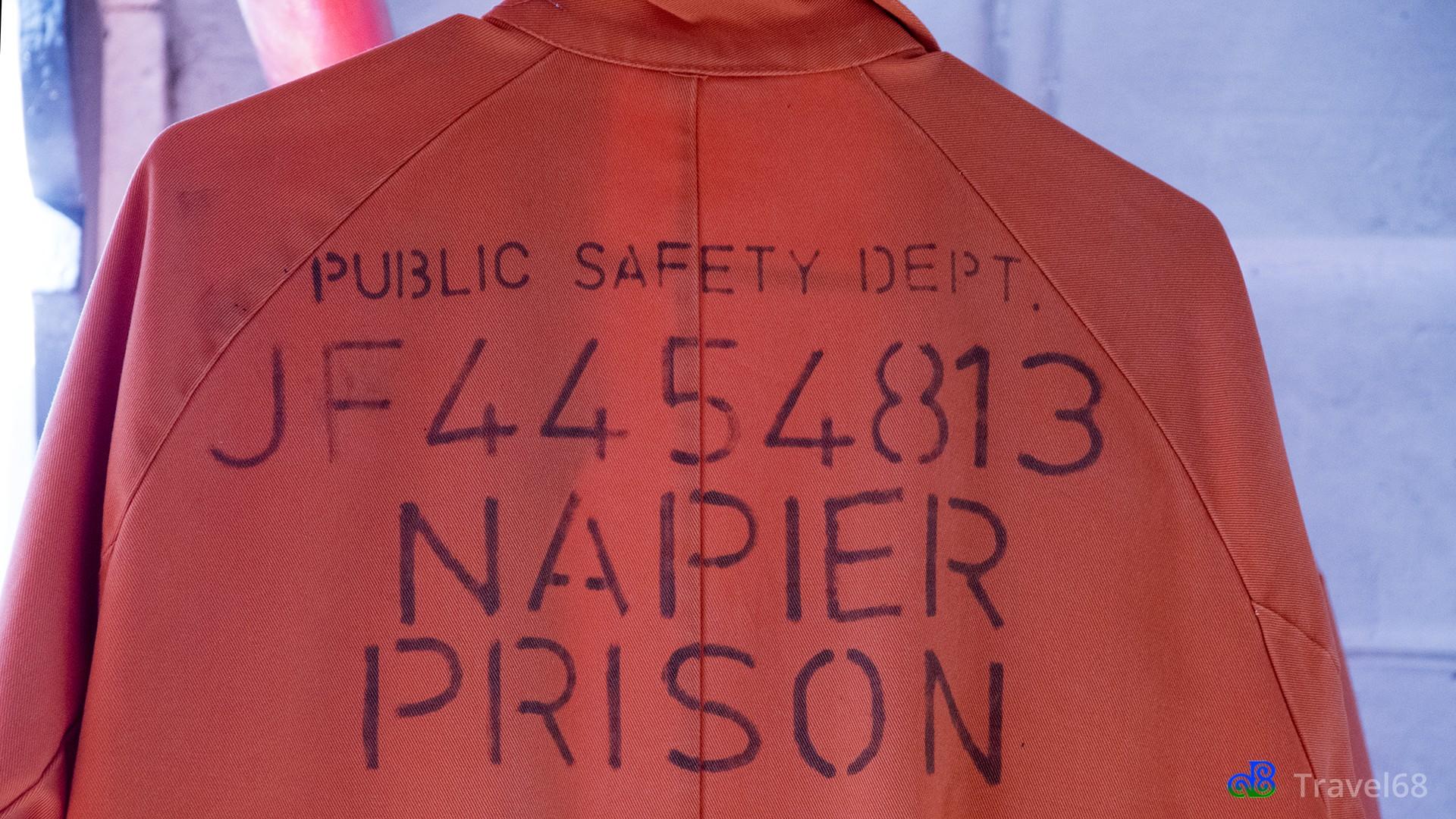 Gevangeniskleding